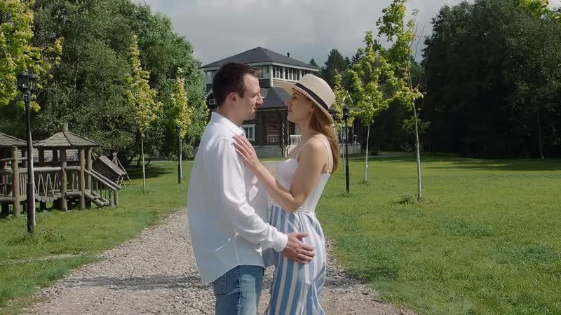 Романтика для двоих в эко-парке Времена года
