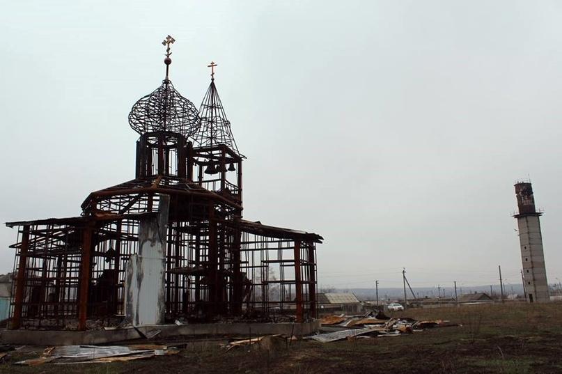Фото: Крест на сгоревшем Храме святого Александра Невского и изничтоженная водонапорная башня стали для меня символом подлости украинских властей.