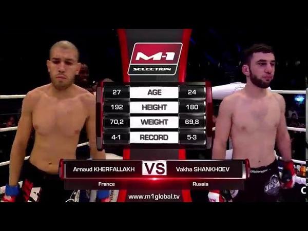 Арнау Керфаллах vs Ваха Шанхоев, M-1 Challenge 86