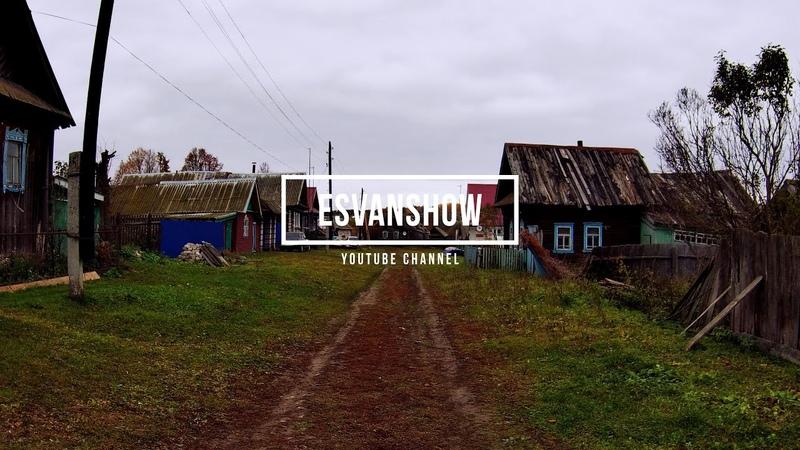 S01E23 Прогулка по деревне Малая Кемсола Walk