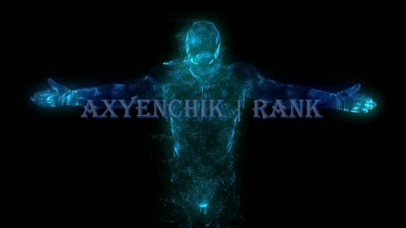Axyenchik Rank
