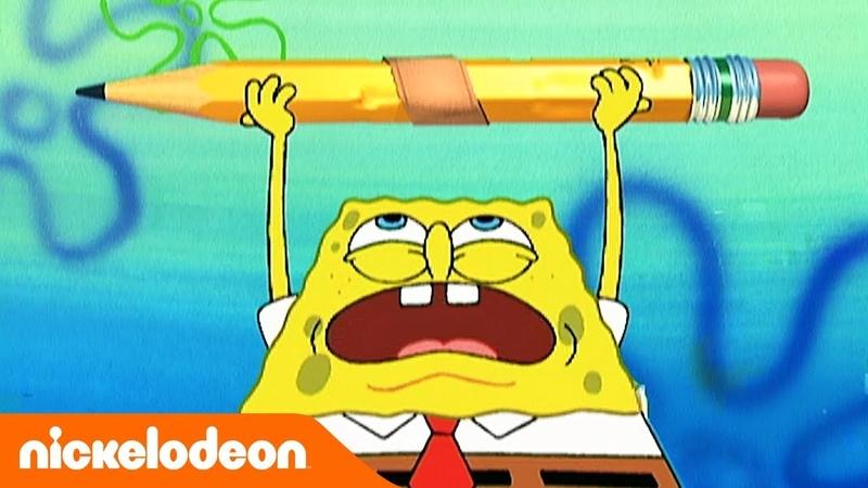 Губка Боб Квадратные Штаны 2 сезон 14 серия Nickelodeon Россия