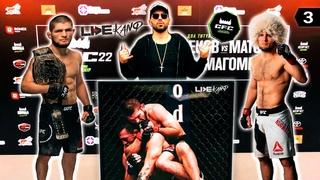Хабиб Нурмагомедов / GFC 22 обзор / пресс конференция / UFC / Тони Фергюсон / Khabib Nurmagomedov