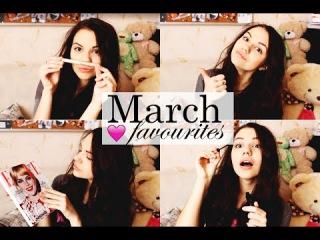 Фавориты марта 2015 ♥ | Annie Brandon