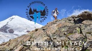 Dmitry Mityaev  l  Elbrus World Race 2019