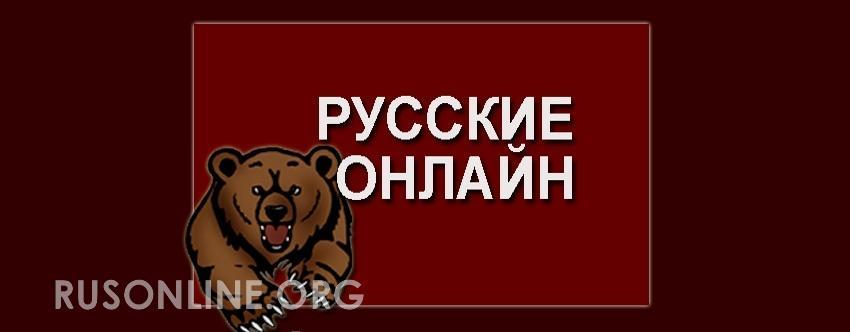 (c) Rusonline.org