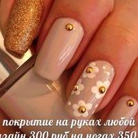 СветаАрхипова