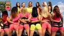 TWERK ON THE BEACH 360 VR Video • SOFIA REYES - 1, 2 ,3 • Тверк на пляже в 360 Градусов ( VRKINGS)