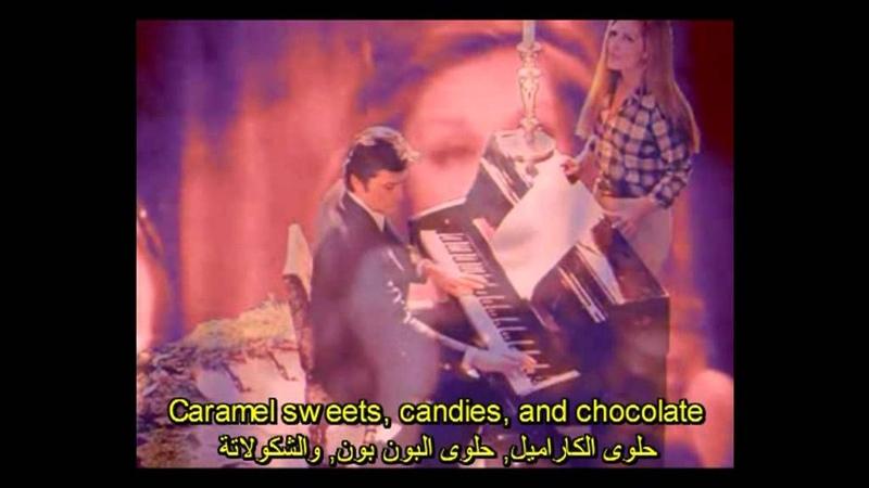 Dalida Delon Paroles Paroles 2012 remix English subtitles داليدا و ديلون كلمات كلمات مترجمة