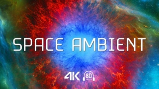 8D Space Exploration Ambient Music ★ 1 Hour Trip Around The Galaxy ★ Relaxing Meditation Sleep Video