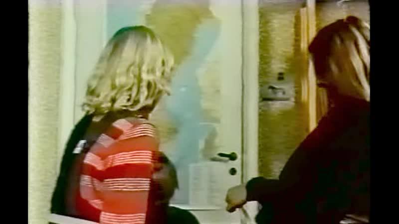 Jag är Maria (1979) :: starring: Lise-Lotte Hjelm, Malin
