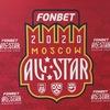 ФОНБЕТ Матч Звезд КХЛ 2020