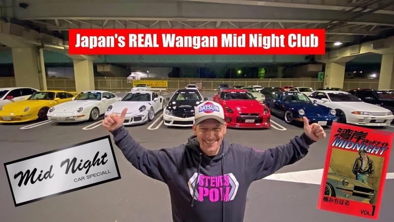 ミッドナイト!日本の伝説最高速走り屋チームと一緒に走ってみた‼︎ これからクラブとしての未来は? Mid Night Racing Japan's Legendary Team