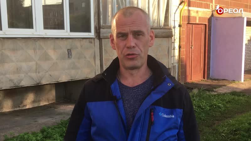 Жителей многоквартирного дома в Бокситогорске оставили без газа
