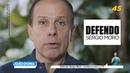 João Doria (PSDB) ataca Márcio França e defende Bolsonaro / Trens - Governador SP 2018 - HE 16/10