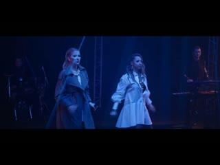DJ Леонид Руденко, Аритмия - Зачем такая любовь