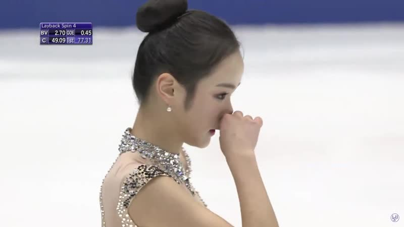 Eunsoo Lim NHK FS 23.11.19