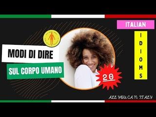 20 MODI DI DIRE SUL CORPO UMANO - Italian Idioms