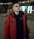 Фотоальбом человека Николая Назарова