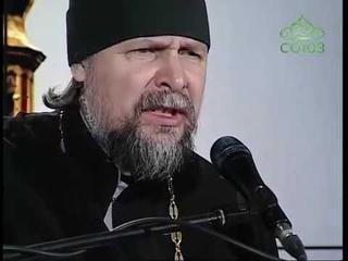 """СВЯЩЕННИК  АНДРЕЙ ГУРОВ """" ТЕРНИСТЫЙ ПУТЬ"""" НА ТЕЛЕКАНАЛЕ """" СОЮЗ"""""""