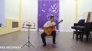 AGAPITOV Andrey  15 ans  Ocher   RUSSIE