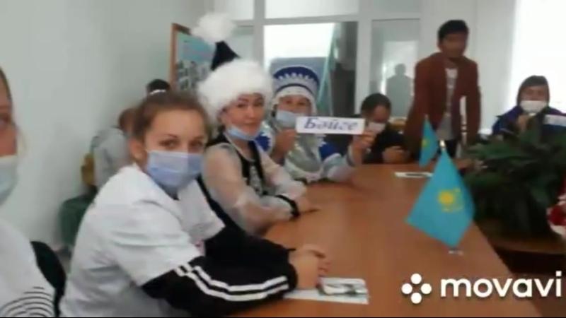 Видео от Qarasý tilderdi oqytý ortalyǵy