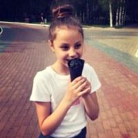 Фотография анкеты Камиллы Хасановой ВКонтакте