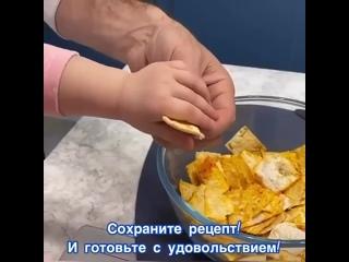 Чипсы дома за 5 минут - ВКУС | Рецепты, кулинария