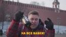 Незлобин Александр | Екатеринбург | 34