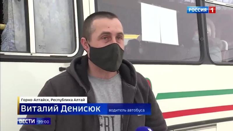 Пожар в ТЦ в Горно-Алтайске_ трагедию предотвратил водитель автобуса - Россия 24.mp4
