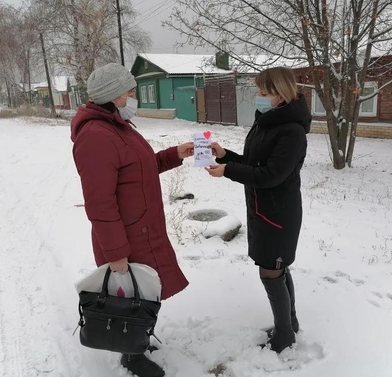 В Петровском центре социального обслуживания населения проходит цикл мероприятий, посвященных Международному дню инвалидов