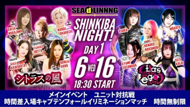 SEAdLINNNG Shin Kiba Night Day 1 2021 06 16