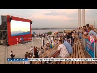 На Нижневолжской набережной открылся летний кинотеатр