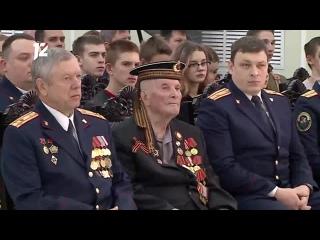 Омские следователи и юнармейцы помогут ветеранам