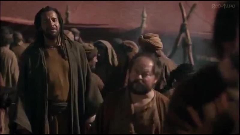 Наша эра Продолжение Библии 6 серия преследование