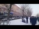 Г. Барнаул, оценить масштаб сложно, но людей много, тысячи.