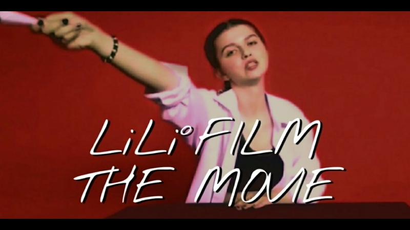 LILI's FILM [The Movie] || @_s_mils