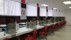Услуги Центра занятости населения – через МФЦ