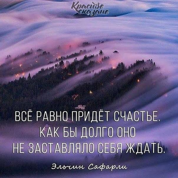 Anzhela, 45, Rostov-na-Donu