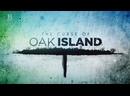 Проклятие острова Оук 8 сезон 24 серия. Серебряный луч надежды / The Curse of Oak Island