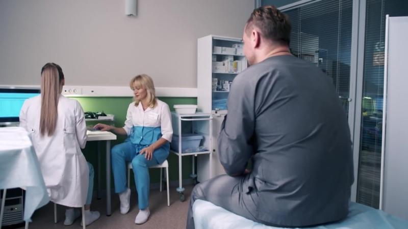 Склифосовский 8 сезон 1 серия Нина Саша Олег