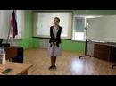 Выступление Кондрашевой Снежаны на муниципальном этапе Всероссийского конкурса юных чтецов Живая классика