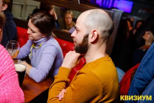 «12.01.21 (Tipsy Pub)» фото номер 93