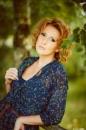 Фотоальбом Ирины Захаровой