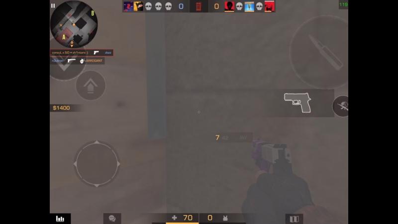 Видео от consuL page