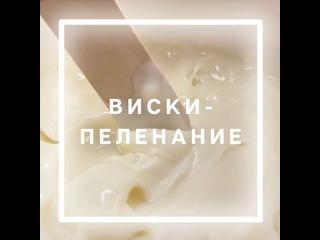 Видео от Любаши Бесчастновой