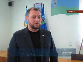 ТК «АСКЭТ». Депутат НС ЛНР провел встречу с главой города Брянки и руководителями УЖКХ.