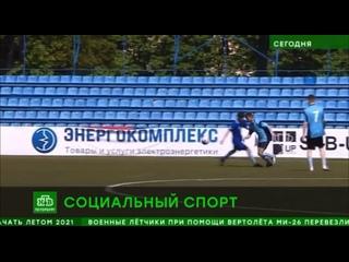 Антон Мороз о вовлечении в спорт трудных подростков