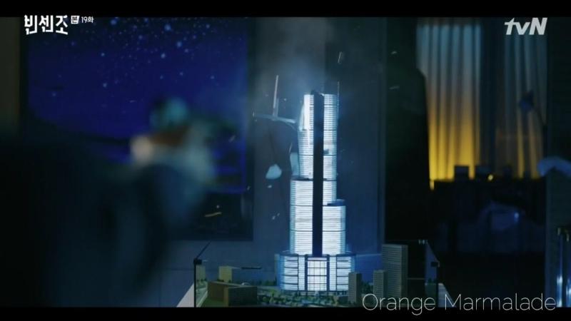 Отрывок из дорамы Винченцо Уничтожил макет вавилонской башни 19 серия Озвучка GREEN TEA