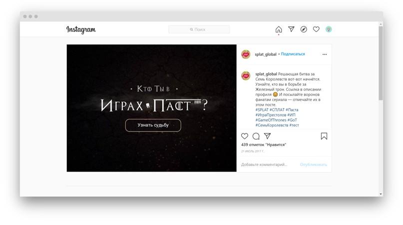 Гид по контент-маркетингу: почему он нужен бренду или компании и как его делать?, изображение №1